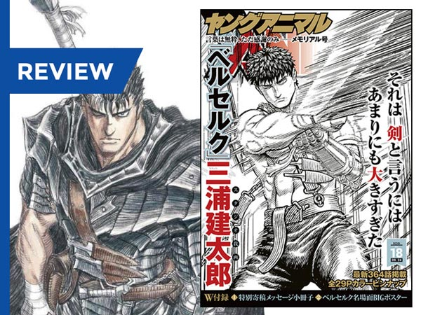 Review-Manga-Young-Animal-18-Berserk