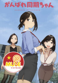 anime_co-len-douka-chan_cover