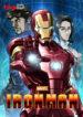 Marvel-Ironman_TBQ_Thumbnail-175×238-46