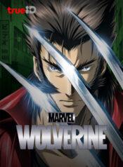 Marvel-Wolverine_TBQ_Thumbnail-175×238-43