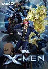 Marvel-X-Men_TBQ_Thumbnail-175×238-45