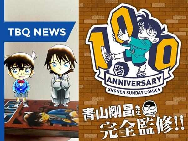 TBQ-News-TTLD-Conan-feature