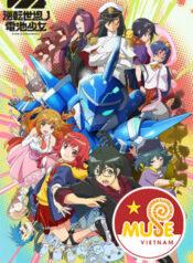anime_Rumble_Garanndoll_cover