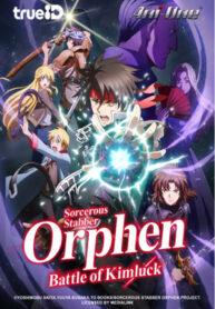 anime_Sorcerous-Stabber-Orphen-Battle-of-Kimluck_cover